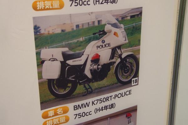 Imgp7020
