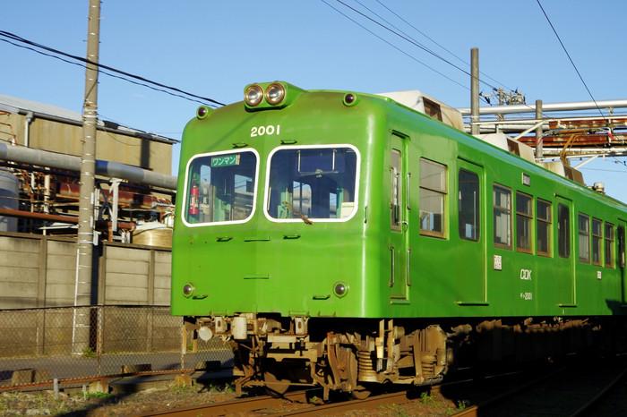 Imgp1275
