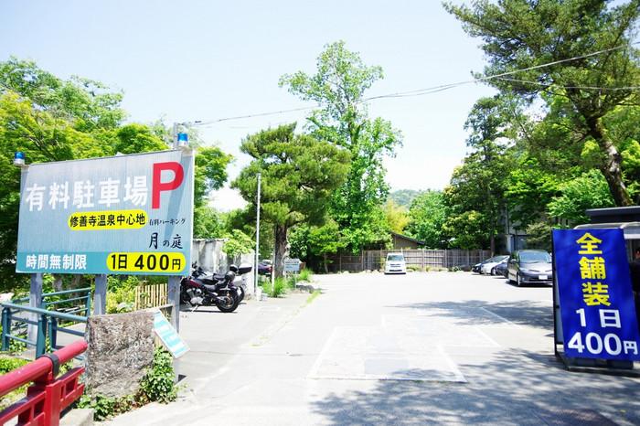 P_k59139