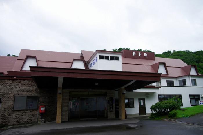 P_k59941